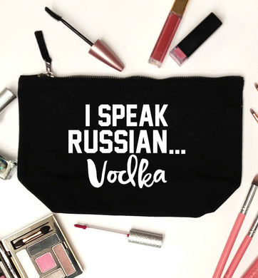 I speak russian...vodka black makeup bag
