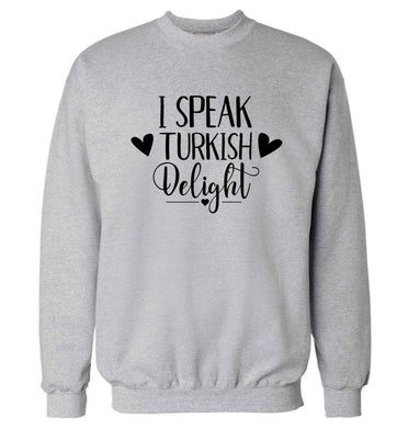 I speak turkish...delight Adult's unisex grey Sweater 2XL