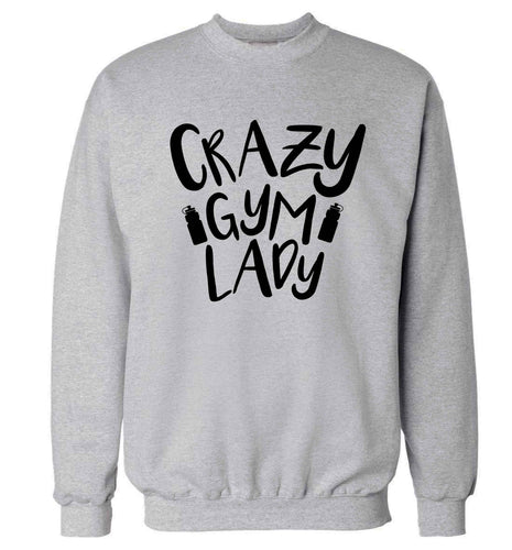 Crazy gym lady Adult's unisex grey Sweater 2XL