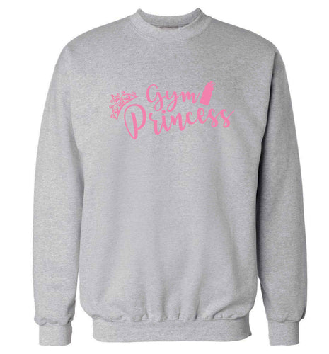 Gym princess Adult's unisex grey Sweater 2XL
