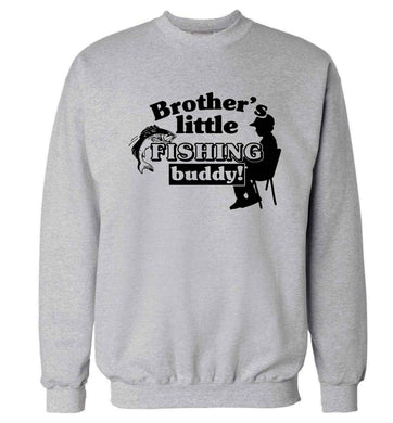 Brother's little fishing buddy Adult's unisex grey Sweater 2XL