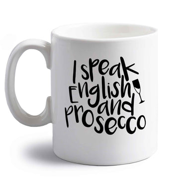 I speak English and prosecco right handed white ceramic mug