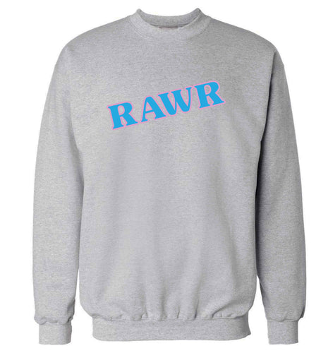 Rawr adult's unisex grey sweater 2XL