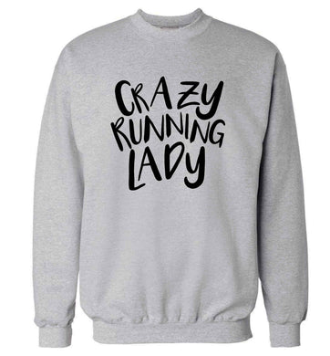 Crazy running lady adult's unisex grey sweater 2XL
