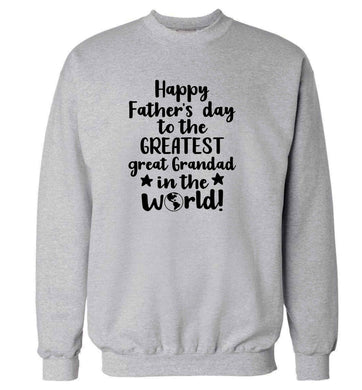 Happy Father's day to the greatest great grandad in the world adult's unisex grey sweater 2XL
