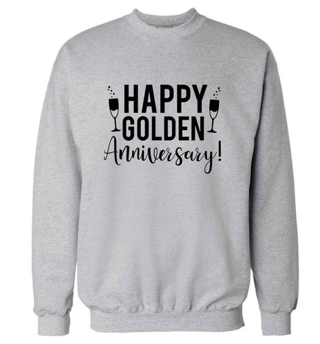 Happy golden anniversary! adult's unisex grey sweater 2XL