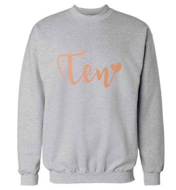 Rose gold eleven adult's unisex grey sweater 2XL