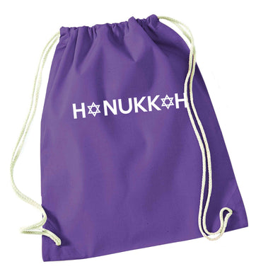 Hanukkah star of david purple drawstring bag