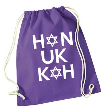 Han uk kah  Hanukkah star of david purple drawstring bag