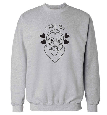 I sloth you adult's unisex grey sweater 2XL
