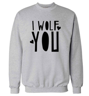 I wolf you adult's unisex grey sweater 2XL