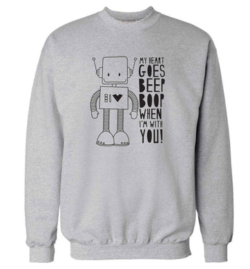 My heart goes beep boop when I'm with you adult's unisex grey sweater 2XL