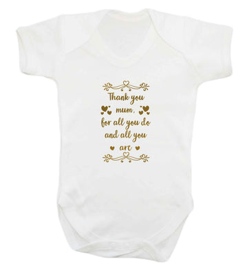 Gorgeous gifts for mums on mother's day! Thank you mum for all you do and all you are baby vest white 18-24 months
