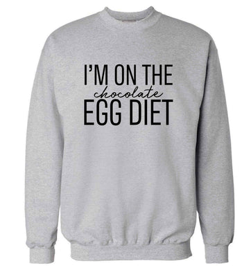 I'm on the chocolate egg diet adult's unisex grey sweater 2XL