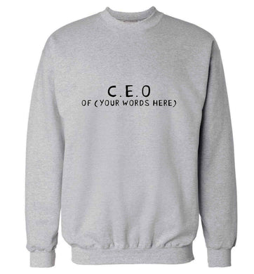 What are you president of? Personalise it here!  adult's unisex grey sweater 2XL