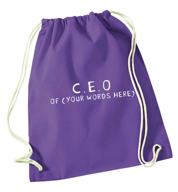 What are you president of? Personalise it here!  purple drawstring bag