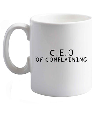 10 oz Excuse me can I talk to your manager? Know someone who just loves to complain? We think we might have the perfect gift for you!    ceramic mug right handed