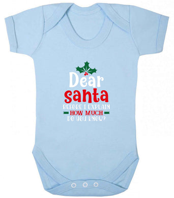 Santa before I explain how much do you know? baby vest pale blue 18-24 months