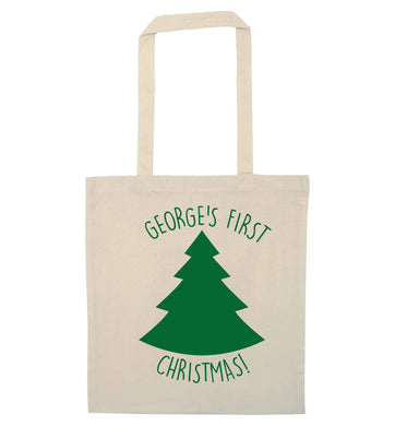 Personalised it's my first Christmas - tree natural tote bag