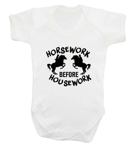 Horsework before housework baby vest white 18-24 months