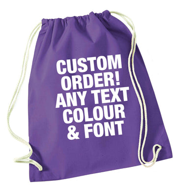 Custom order any text colour and font purple drawstring bag