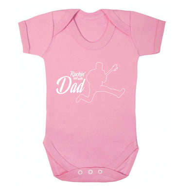 Rockin out with dad Baby Vest pale pink 18-24 months