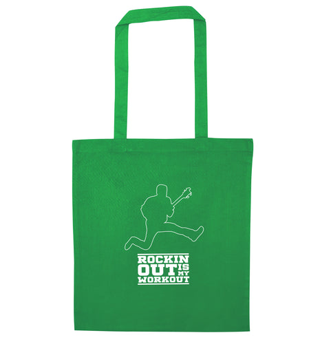 Rockin out is my workout 2 green tote bag