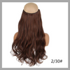 Clip-In Hair Extensions - 5 Clips in One Piece