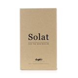 Solat for the New Muslim (Flashcards)
