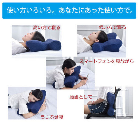 Washable Low Rebounding Cancellation Pillow