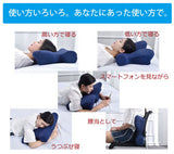 日本全方位健康頸枕 Washable Low Rebounding Cancellation Pillow