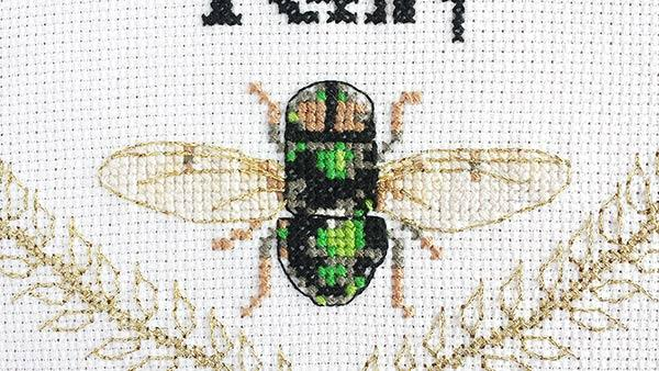 I Believe I Can Fly Cross Stitch Pattern