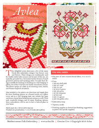Mediterranean Folk Cross Stitch Kit -Grecian Urn #1