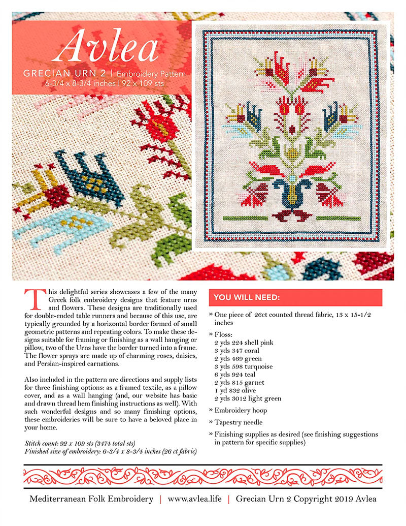Mediterranean Folk Cross Stitch Kit -Grecian Urn #2