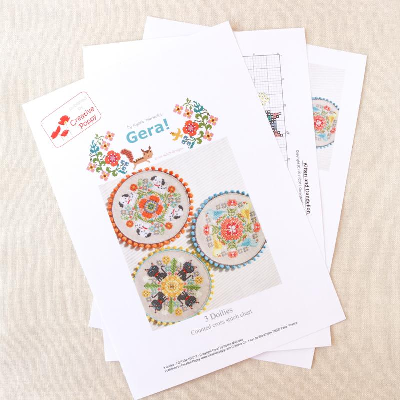 Animal and Flower Doilies Cross Stitch Pattern