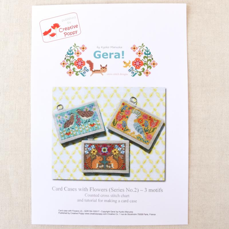 Card Cases with Flowers (Series 2) Cross Stitch Pattern