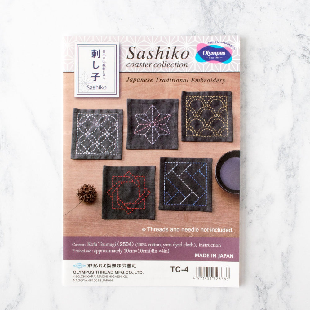 Sashiko Embroidery Coaster Set Kit