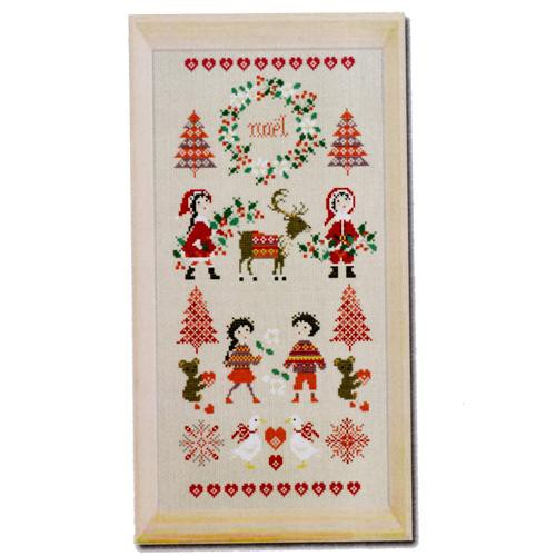 Nordic Christmas Banner Cross Stitch Pattern