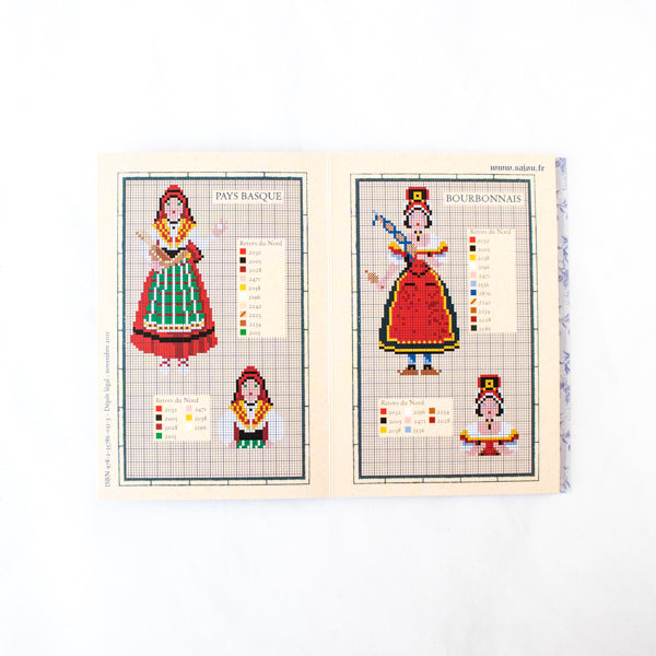 Maison Sajou Cross Stitch Design Album - Red No. 914