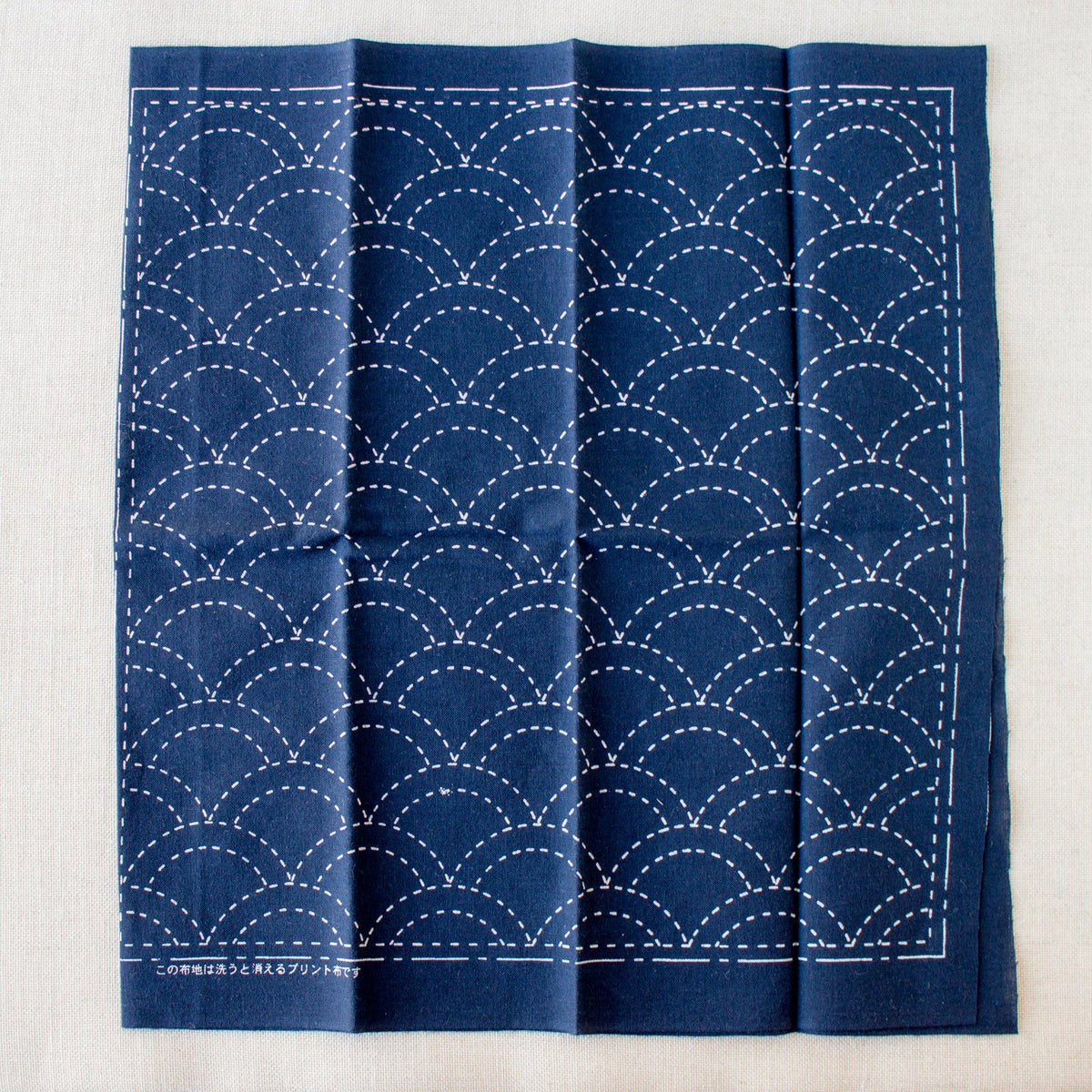Japanese Sashiko Navy Blue Sampler Cloth - Waves