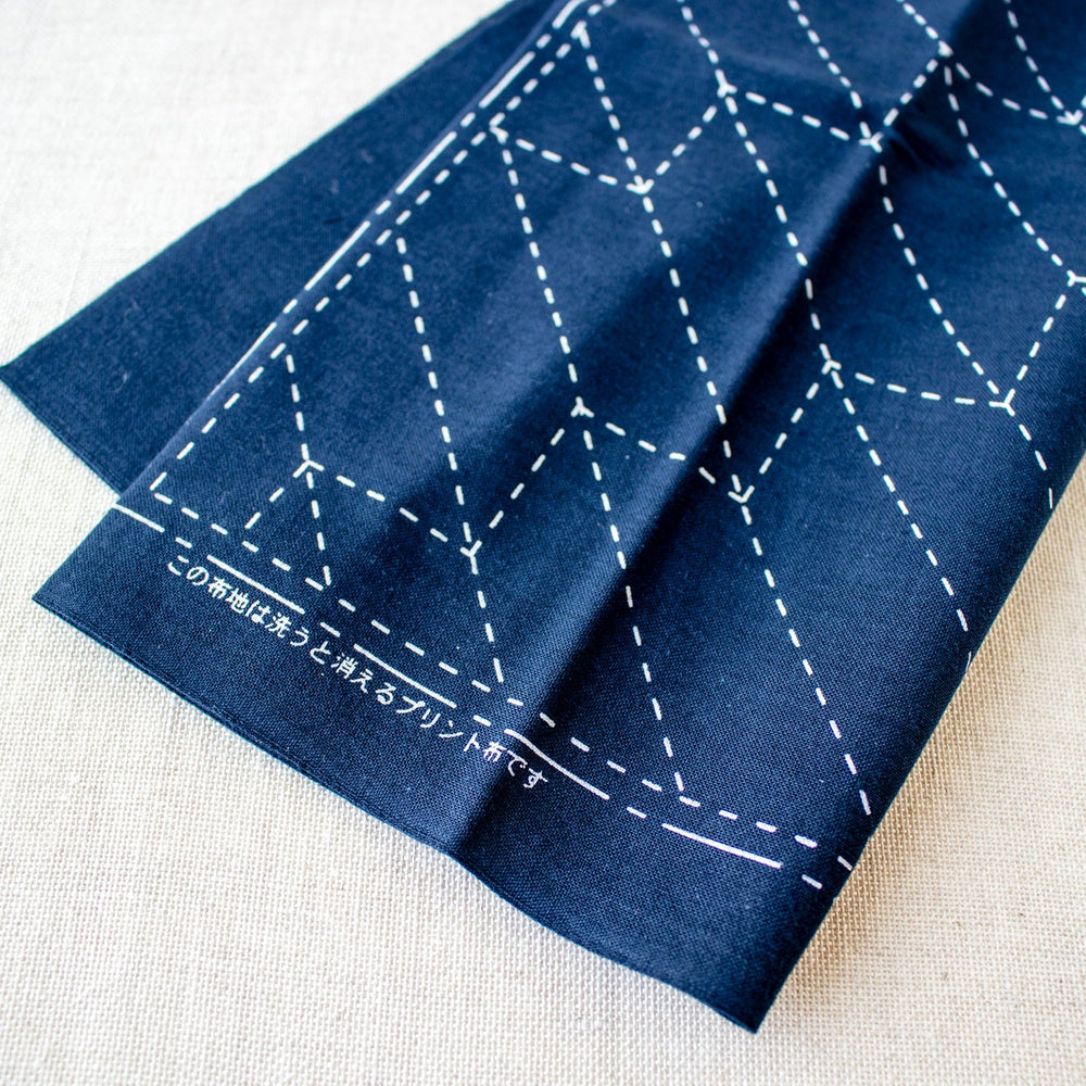 Japanese Sashiko Navy Blue Sampler Cloth - Arrow Feather