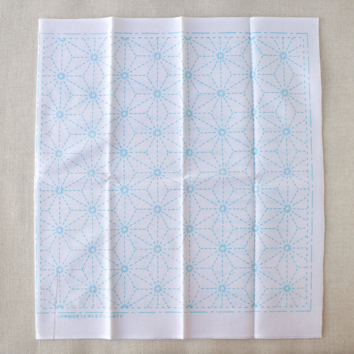 Japanese Sashiko White Sampler Cloth - Six Point Star