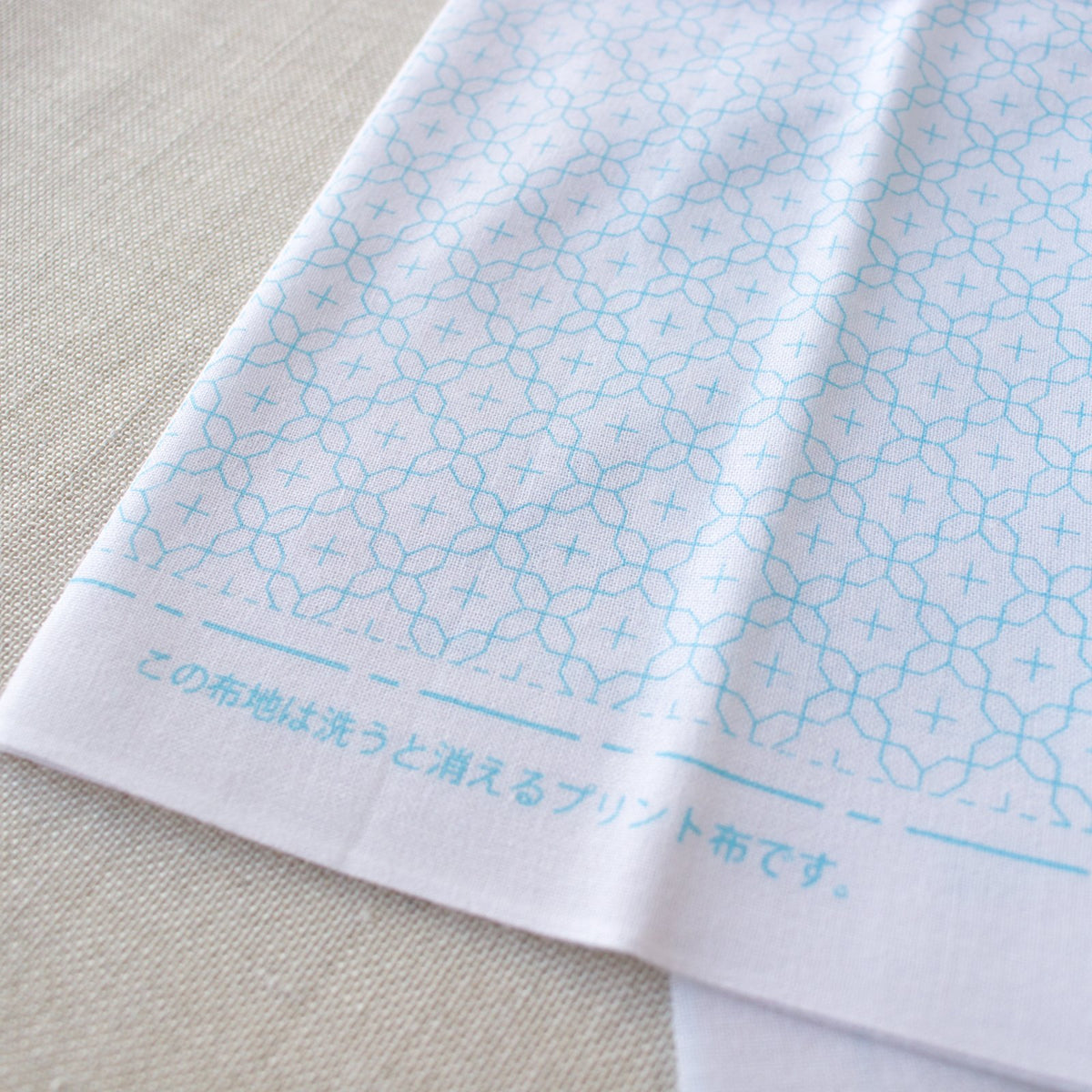 Japanese Sashiko White Sampler Cloth - Jyuji-hana-zashi