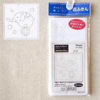 Japanese Sashiko Beginner Sampler - Elephant