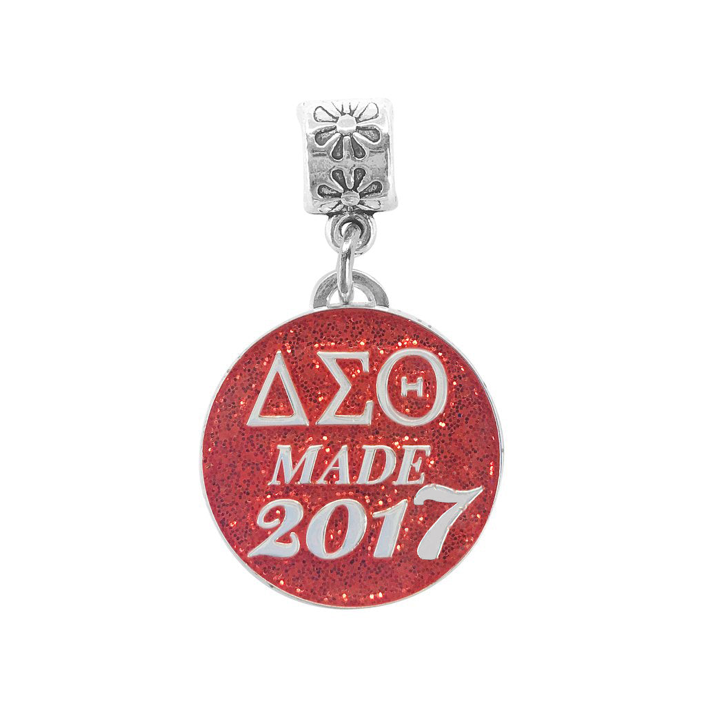 DST 2017 New Member Intake Charm