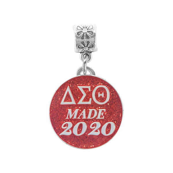 DST 2020 New Member Intake Charm