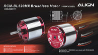 520MX Brushless Motor(1600KV/3527) HML52M01T-HELY-SHOP.co.uk