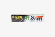 Black Charcoal Whitening Toothpaste