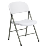 Plastic folding chairs are the choice of many event planners for their lightweight design, ease of cleaning, and versatility among events. This heavy duty folding chair will be perfect for outdoor events or for additional seating in the home. The textured seat ensures safe and comfortable seating. After an event you can place them on top of each other or in a row.