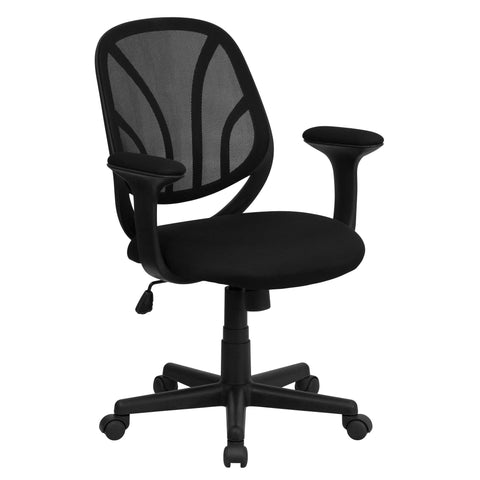 Why Go When You Can Stay? The Y-GO task chair features a black mesh back with flex bars which conform to the natural curve of the user's back. Mesh office chairs can keep you more productive throughout your work day with its comfort and ventilated design. The breathable mesh material allows air to circulate to keep you cool while sitting. The mid-back design offers support to the mid-to-upper back region. The waterfall front seat edge removes pressure from the lower legs and improves circulation. Chair easi